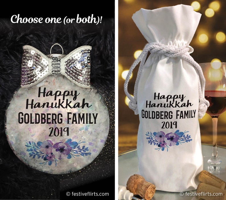 Personalized Family Happy Hanukkah Ornament  Handmade Gift  image 0
