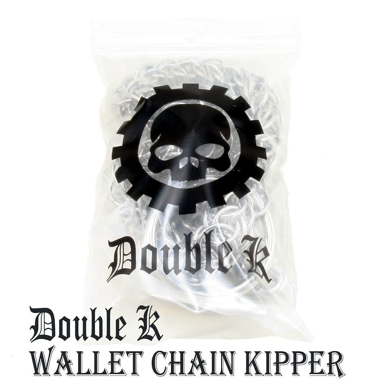 DoubleK Head Tail Dragon Biker Trucker Key Jean Wallet Chain Silver NCS87 29