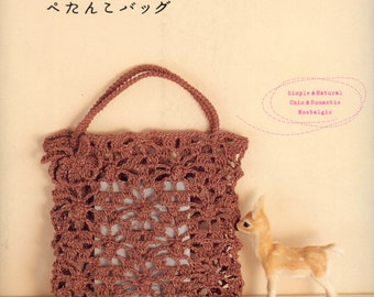 Japanese crochet etsy stylish crochet bags japanese crochet craft book pdf bag crochet patterns diagram patterns instant download code 117 ccuart Gallery