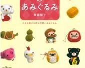 Amigurumi of Luck, Japanese Crochet Book PDF, Crochet Patterns Amigurumi Lucky Cat, Dog, Owl, Bird, Frog , Instant download - Code 109