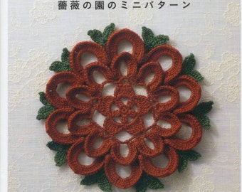 Flower doily japanese crochet book pdf crochet doily etsy flower doily japanese crochet book pdf crochet doily pattern doily diagram patterns coasters applique instant download pdf code 199 ccuart Image collections