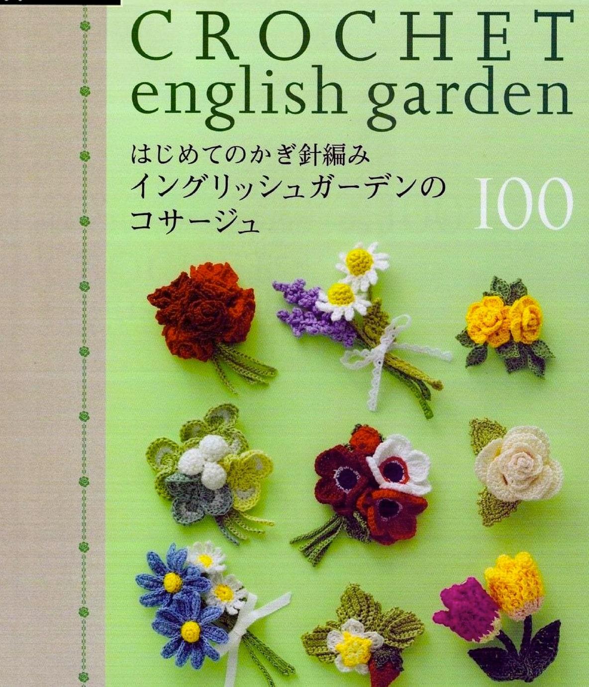 100 Flower Motif Patterns Japanese Crochet Book Pdf In Etsy