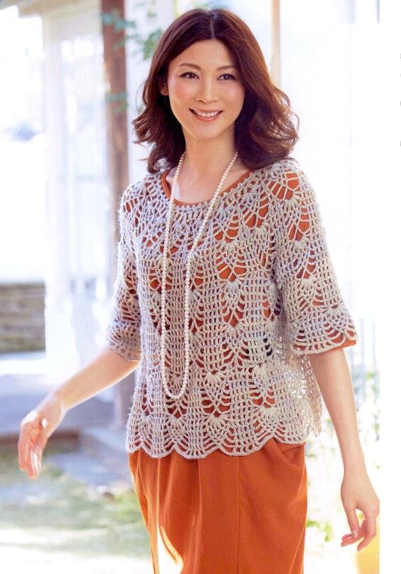 Womens Crochet Top Pattern Pdf Japanese Pattern With Etsy