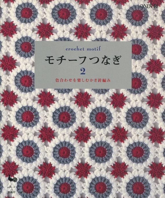 60 Crochet Motif Patterns Japanese Crochet PDF Book Bag Shawls Etsy Stunning Crochet Motif Patterns