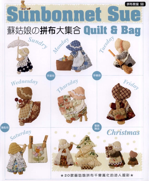 40 Patterns Sunbonnet Sue Quilt And Bag Japanese Book PDF Etsy Delectable Sunbonnet Sue Patterns