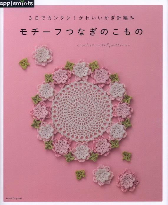 20 Crochet Motif Patterns Japanese Crochet Book Pdf Crochet Etsy