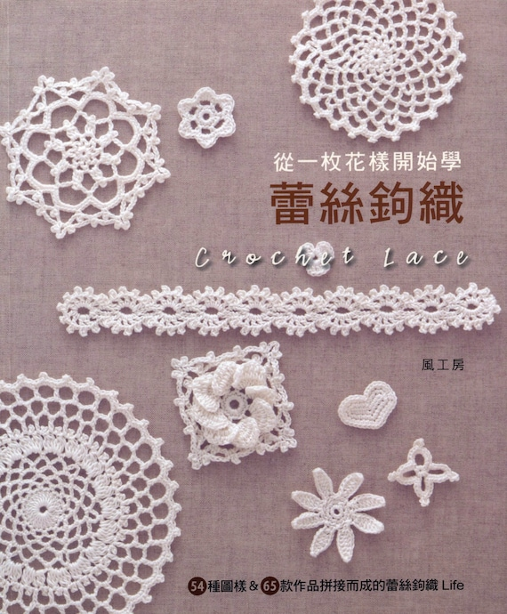 54 Crochet Motif Patterns Japanese Crochet Pdf Book Bag Stoles Etsy