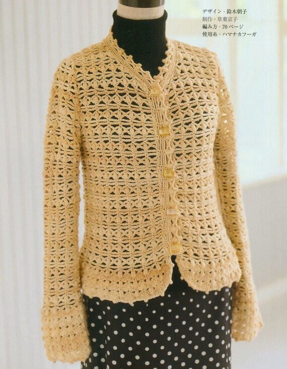 Ladies Crochet Cardigan Japanese Pattern Women\'s Crochet Pattern ...