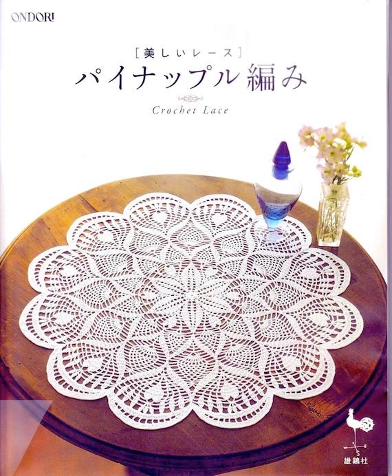 30 Patterns Crochet Doily Japanese Book Crochet Lace Doily Etsy