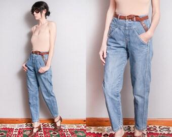 Vintage | 1980's | Liz Claiborne | Liz Wear | Tapered | High Rise | Denim | Jeans | S