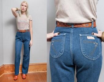 VTG 1970's I High Waisted I Wide Leg I Denim I Pizzazz I Jeans I XS-S