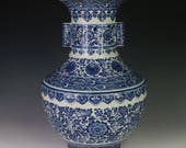 A Fine Chinese Antique Qing Blue White Porcelai Twine Pattern Two Ear Vase