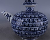 Beautiful Chinese Antique Old Ming Dynasty Xuan De Emperor 清明代宣德 Blue White Porcelain Hand painting Flowers Plants Sanskrit Teapot