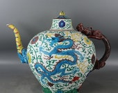 Big Beautiful Chinese Antique Old Ming Dynasty Jia Jing Emperor 明代嘉靖 Reva color Porcelain Hand painting Dragon Teapot