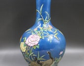 Nice Chinese Antique Qing Dynasty Qian Long 清代乾隆 Colored enamel Porcelain carving Phoenix Globular Shape Vase