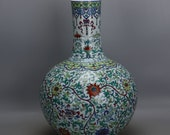 Big Nice Chinese Antique Qing Dynasty Qian Long 清代 Dou Polychrome Porcelain Globular Shape Vase
