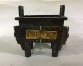 Rare Beautiful Chinese Antique Old Copper Bronze 鼎 Censer