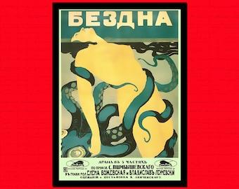 Soviet Movie Print Bezdna - Retro Movie Poster Old Movie Print Theater Decor Housewarming Gift Idea Soviet Poster Soviet Wall Art