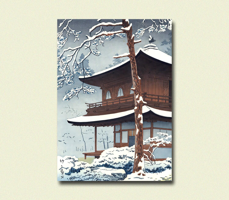 Snow At Ginkakuji Temple Kawase Hasui Print Japanese Print