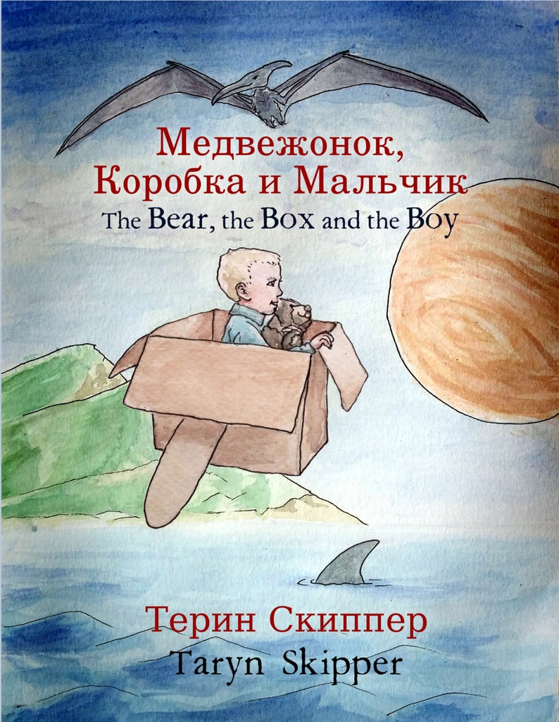 Russian English Bilingual Children's Book Autographed can image 0