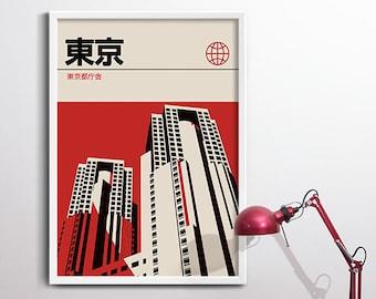 Tokyo Poster, Minimalist, Mid Century Modern Travel Poster, Japanese Wall Art, Skyline Print, Japanese Decor, Cityscape Art