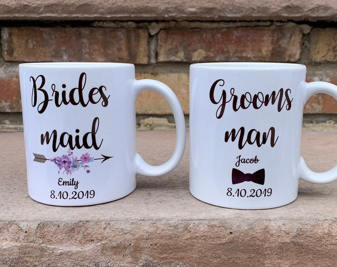 Bridal Party Mug Set - Bridal Party Gifts - Personalized Mugs - Wedding Mugs