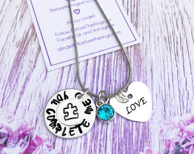 You Complete me - Love Necklace - Missing puzzle piece - gift for her