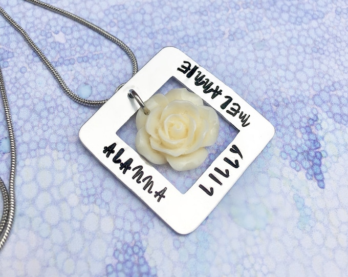 My Girls - Name Stamped Necklace with a Rose - Child's Names - Mother's Day gift - Necklace for mom - Mothers Love