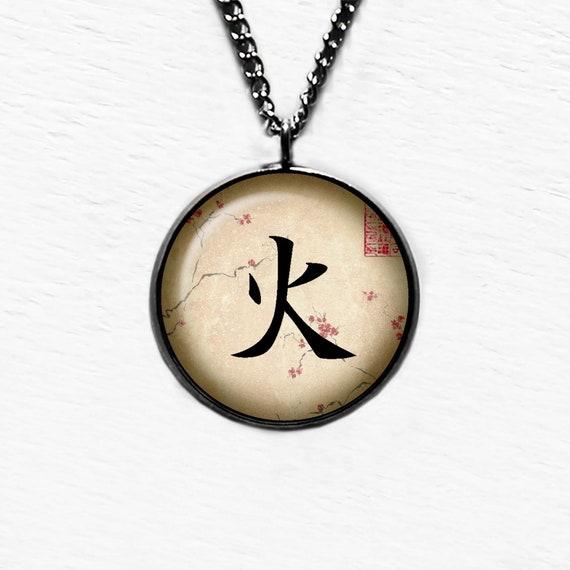 Japanese Calligraphy Kanji Fire Flag Pendant Necklace Etsy