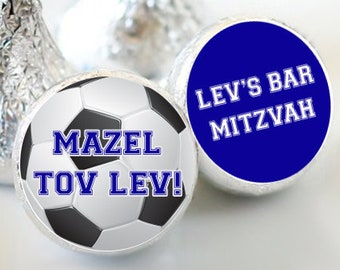 108 Bar Mitzvah Hershey Kiss® Stickers - Hershey Kiss Stickers Birthday - Candy Labels - Custom Mazel Tov Labels - Bar Mitzvah Favors