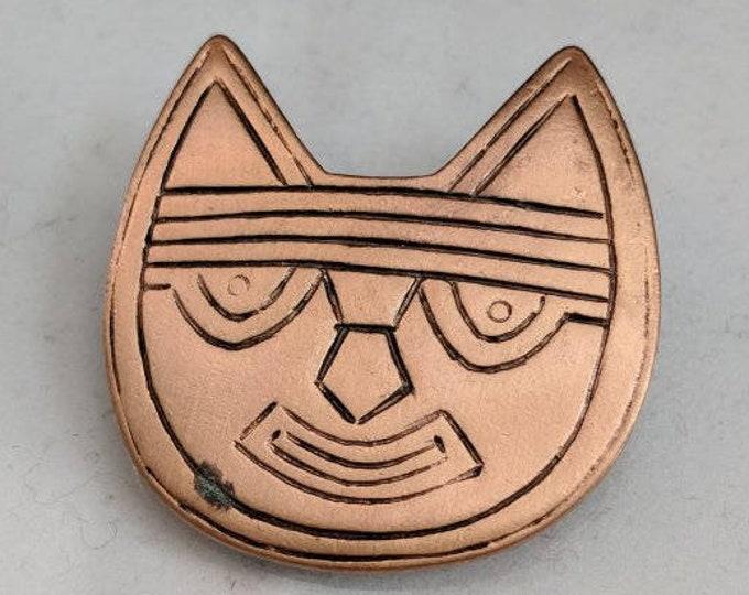 Vintage Pre-Columbian Cat Brooch - 250 B.C. to 125 A.D. - Peru