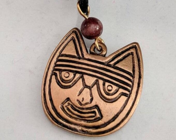 VIntage Pre-Columbian Cat Necklace - 250 B.C. to 125 A.D.  Peru Paracas