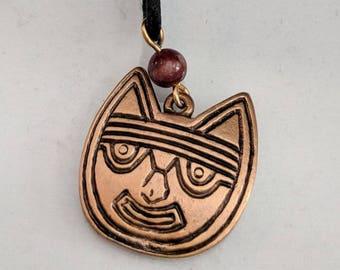 Pre-Columbian Cat Necklace - 250 B.C. to 125 A.D.  Peru Paracas