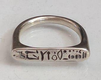 Egyptian Bastet Cat Goddess Ring - Sterling Silver  26th Dynasty Egypt