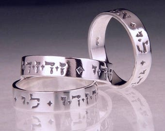 Hebrew My Beloved - Sterling Silver Poesy Ring - Song of Solomon