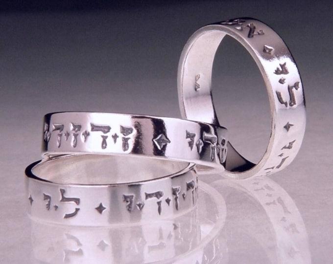 Vintage Hebrew My Beloved - Sterling Silver Poesy Ring - Song of Solomon