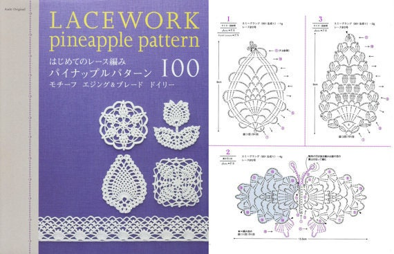 100 Pineapple Crochet Motif Crochet Motif Patterns Japanese