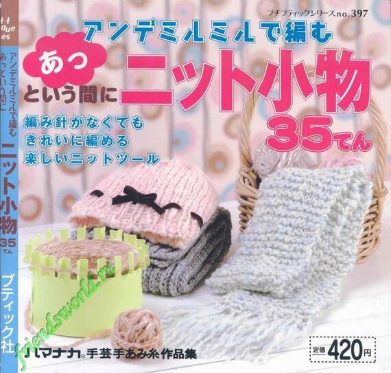 Easy loom knitting/Loom knitting patterns/tawashi/scarves and | Etsy