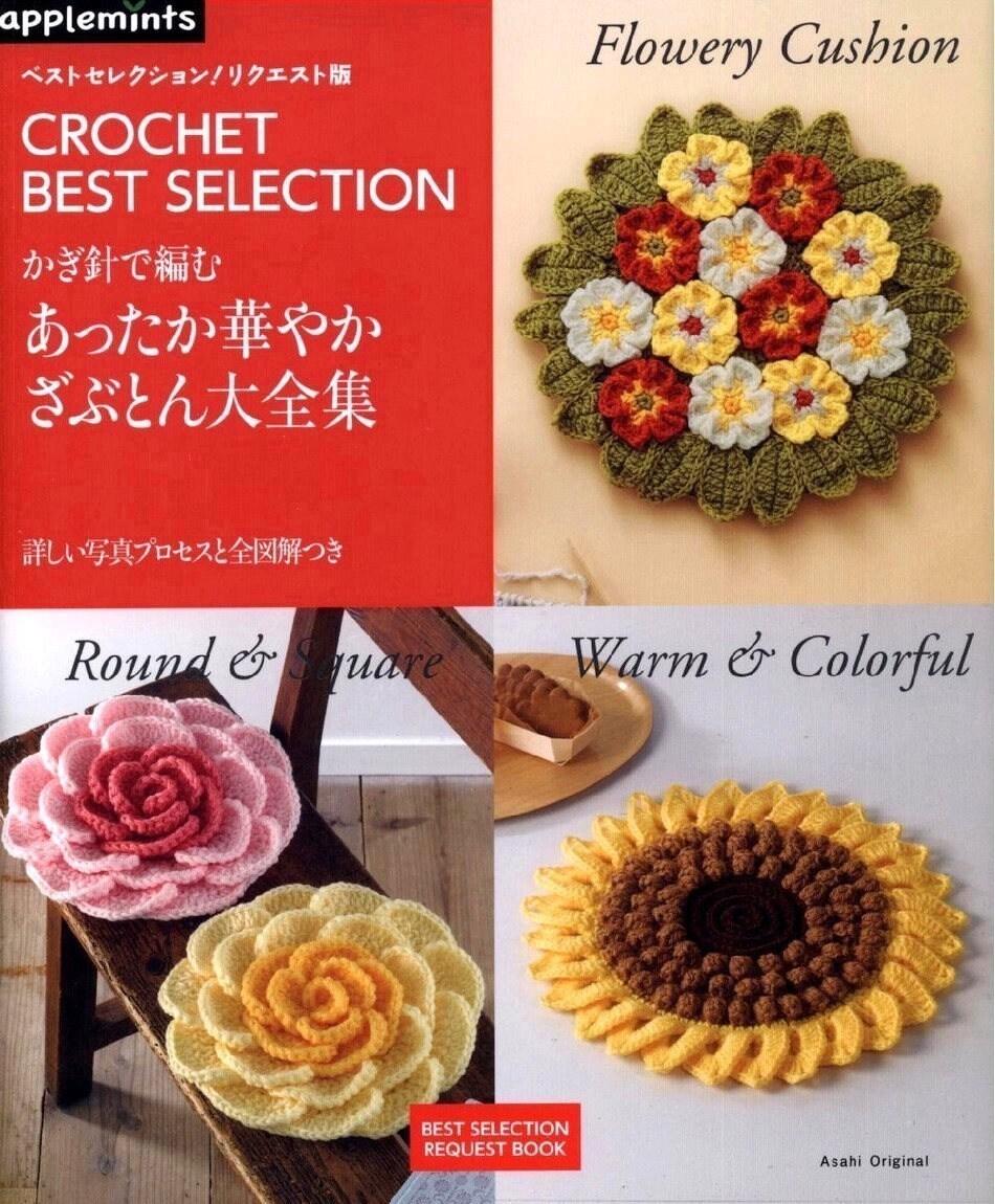 Tolle Japanisch Häkeln Blumenmuster Zeitgenössisch - Strickmuster ...