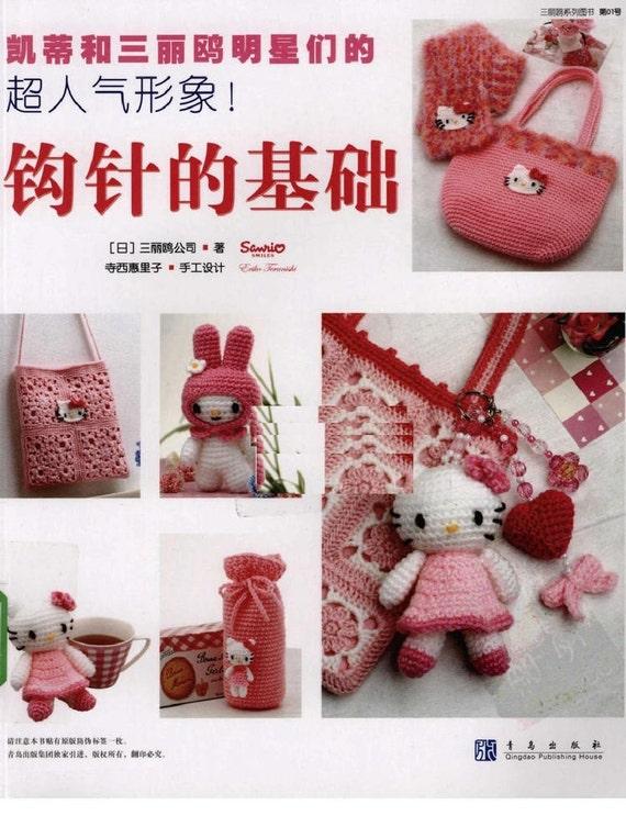 Crochet Hello Kitty Craft E Bookcrochet Dollsamigurumi Etsy