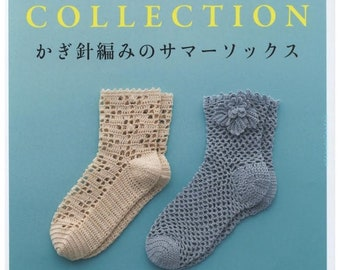 SELECT COLLECTION LACE socks/slippers /socks / crochet ebook / digital download / easy to difficult level / crochet stitch patterns