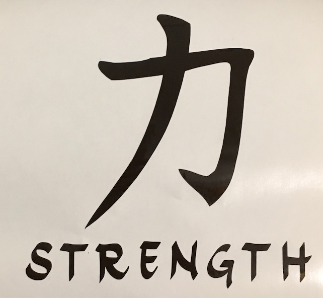 Chinese Symbols Love Wisdom Courage Strength Vinyl Decal Etsy