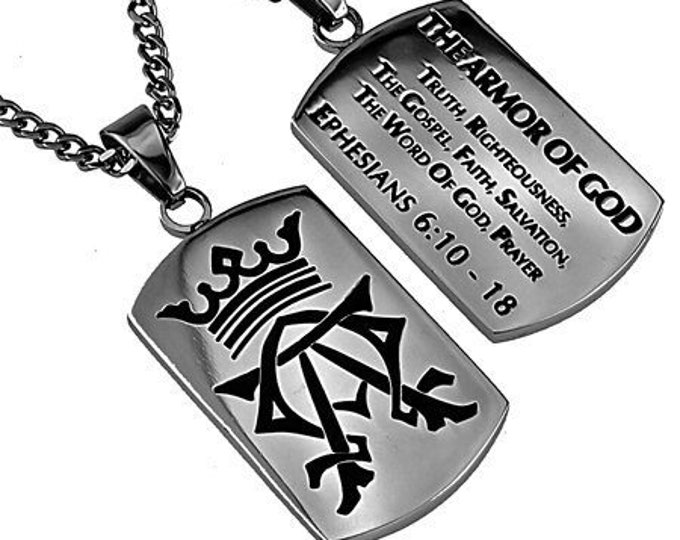 "Alpha Omega Dog Tag ""Armor of God"""