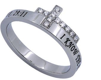 """EPC Ring """"I Know"""""""