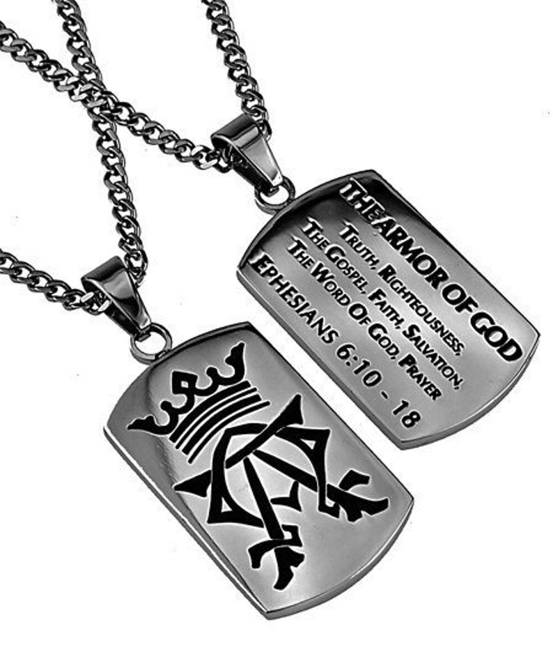 Alpha Omega Dog Tag Armor of God image 0