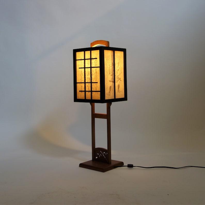 Japanese Style Lantern Floor Lamp Wl8 Etsy