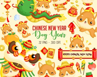 Year of the Dog Clipart - Chinese New Year Clip Art - New Year Holiday - Free SVG on Request