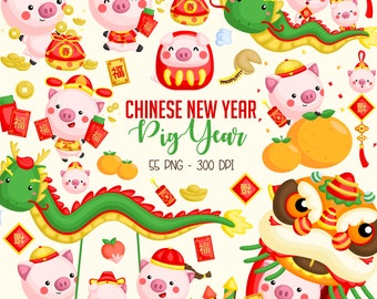 Year of the Pig Clipart - Chinese New Year Clip Art - New Year Holiday - Free SVG on Request