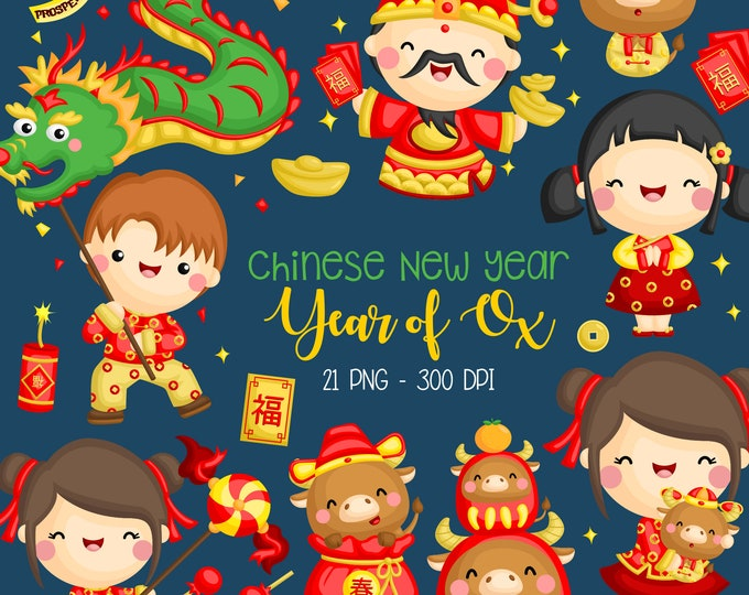 Featured listing image: Year of the Ox Clipart - Year of the Cow Clipart - Chinese New Year Clip Art - Lunar New Year Celebration Holiday - Free SVG on Request