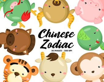 Chinese Zodiac Clipart - Animal Zodiac Clip Art - Cute Animal - Free SVG on Request
